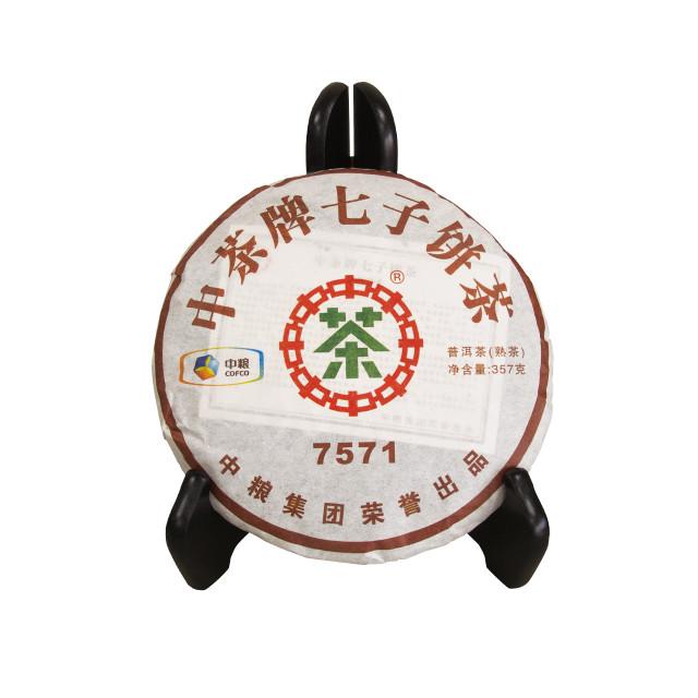 七子餅茶(7571)