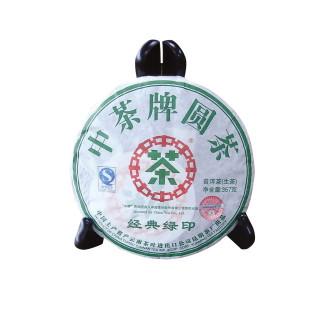 圓茶(經典綠印)