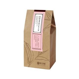東方美人茶 100g