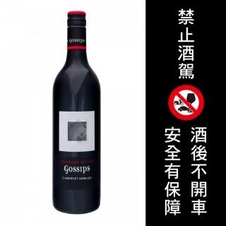 葛蕬-卡本內梅洛紅葡萄酒