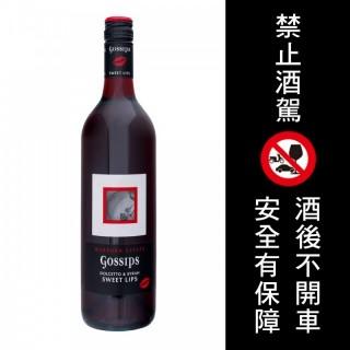 葛蕬-席拉杜爾朵紅葡萄甜酒
