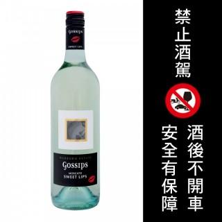 葛蕬-慕司卡多白葡萄酒