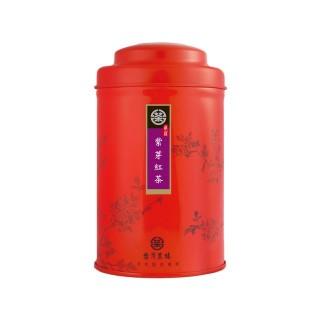 嚴選紫芽紅茶