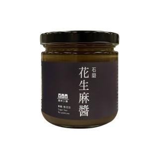 農林小舖-石磨花生麻醬