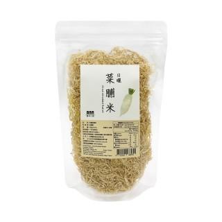農林小舖-日曬菜脯米
