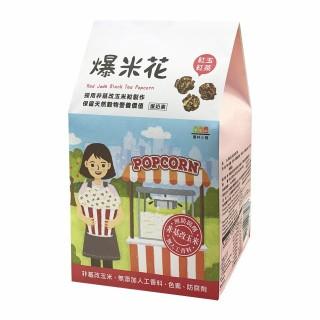 農林小舖-爆米花(紅玉紅茶)